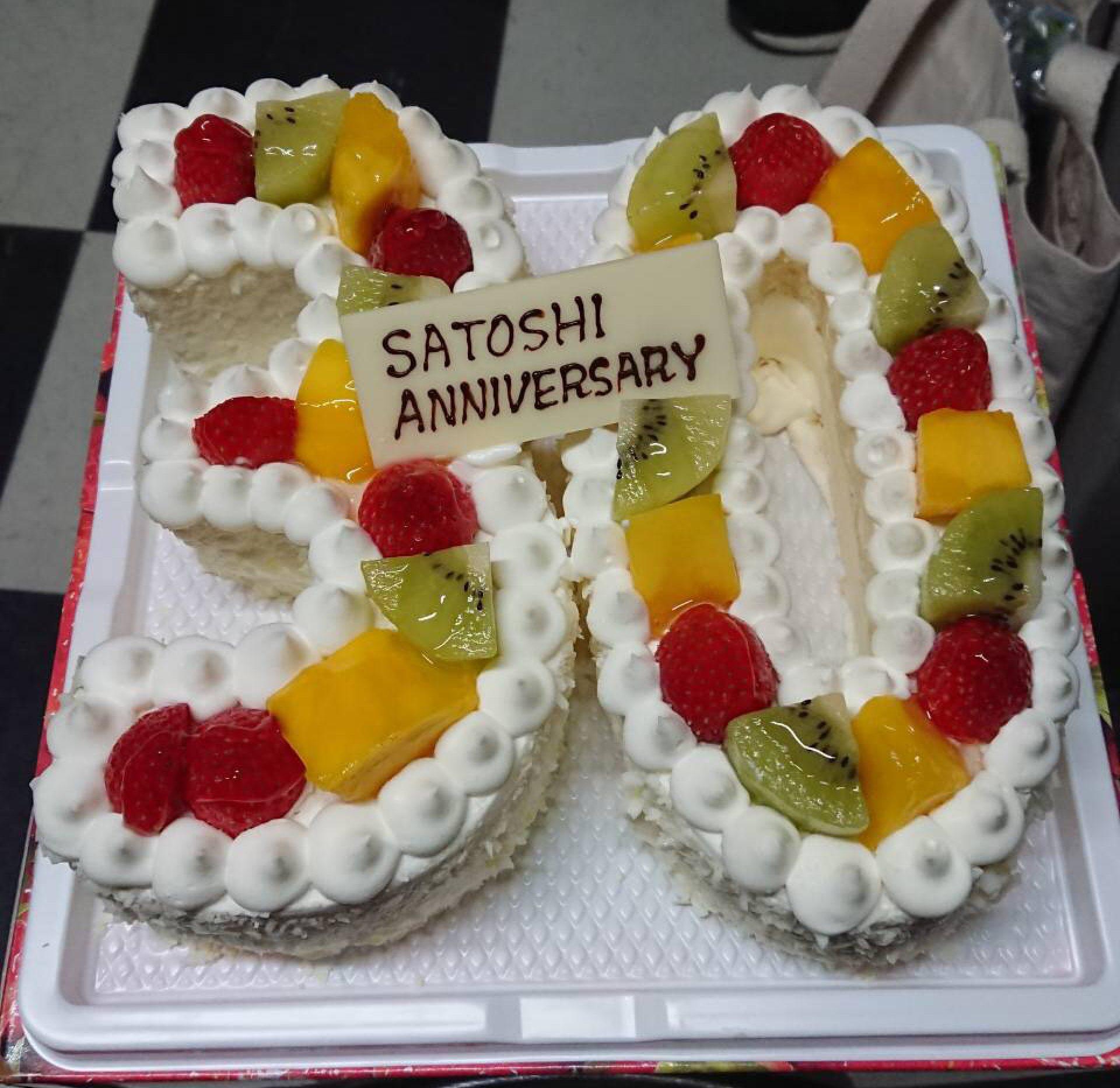 satoshihonda.com